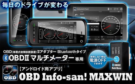 OBD Info-san! MAXWIN poster