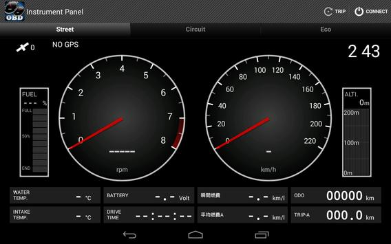 OBD Info-san! MAXWIN screenshot 10