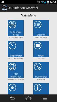 OBD Info-san! MAXWIN apk screenshot