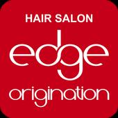 edge origination icon