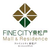 ファインシティ東松戸モール&レジデンス【専用アプリ】 icon
