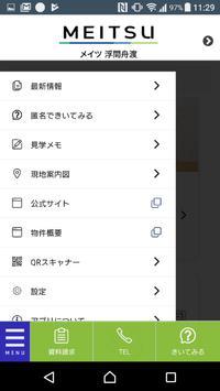 MEITSU apk screenshot