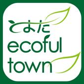 Toyota Eco-Ful Town icon