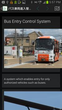 Toyota Eco-Ful Town screenshot 3