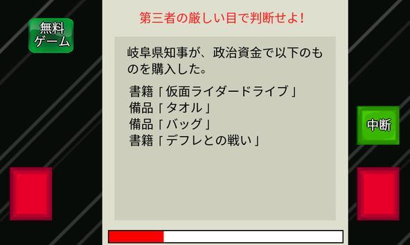 脳トレ大集合2 screenshot 3