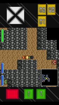 ハジルと永遠の洞窟 screenshot 9