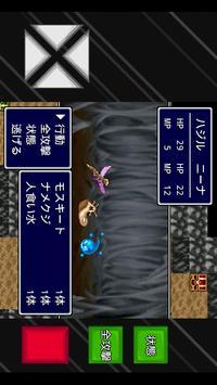 ハジルと永遠の洞窟 screenshot 1