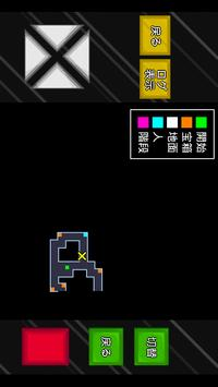 ハジルと永遠の洞窟 screenshot 2