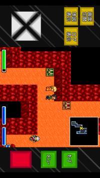 ハジルと永遠の洞窟 screenshot 3