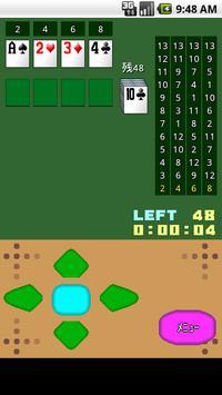 モバイル計算 apk screenshot