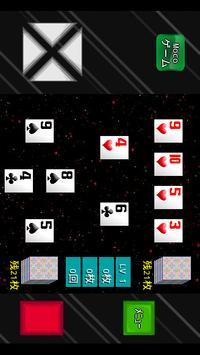 モバイルスピード apk screenshot