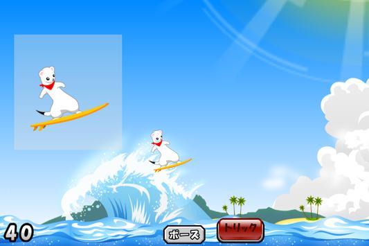 Surfing Ermine poster