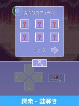Despair Hero and DreamWorld apk screenshot