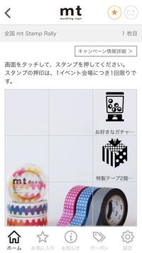 mt Stamp screenshot 2