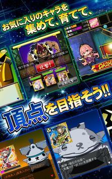 戦国コレクションbyKONAMI apk screenshot