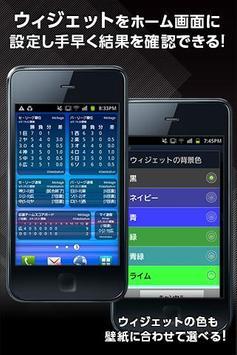 プロ野球2015速報/ニュース/成績のベースタ DATA screenshot 2