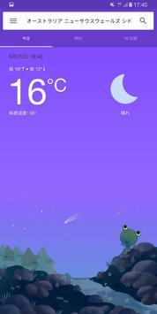 Frog Weather Shortcut screenshot 2
