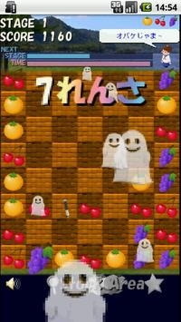 Fruits Miracle Free apk screenshot