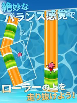 弓ヶ浜スプラッシュウォーターパーク screenshot 7