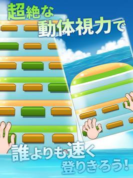 弓ヶ浜スプラッシュウォーターパーク screenshot 5