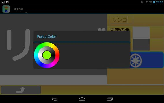 YouTalk 体験版 apk screenshot