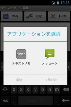 おんりぃわんす apk screenshot