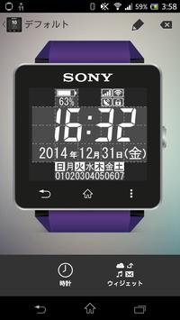 SW2idget for SmartWatch2 poster