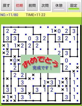 Brain puzzle aNumber Line screenshot 1
