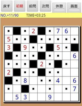 BrainPuzzle aWhereIsBlackCells screenshot 1
