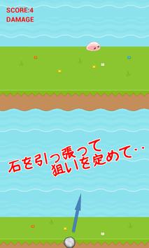 Slime Drop!! poster