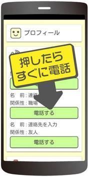 じぶんメモ screenshot 4