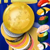 お皿カウンター(お寿司) Free icon