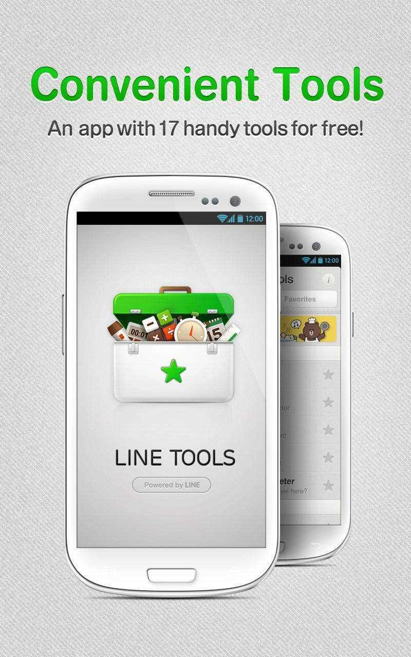 LINE Tools for Android - APK Download