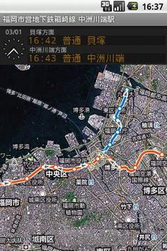 鉄道マップ 九州/未分類 poster