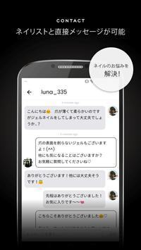 Nailie screenshot 4