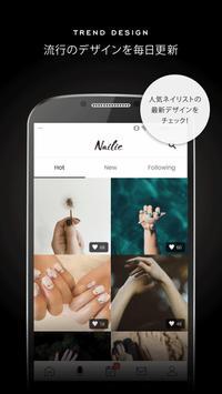 Nailie screenshot 2