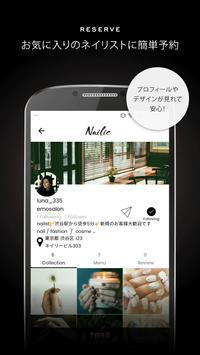 Nailie screenshot 3