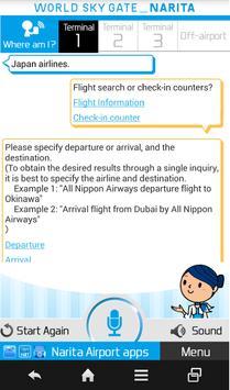 Narita Concierge NariCo screenshot 3