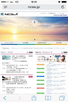 CAXAS-N screenshot 2