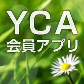 山口県介護支援専門員協会 会員用アプリ icon
