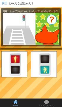 おつかい for 妖怪ウォッチ 子供用無料知育ゲームアプリ screenshot 1