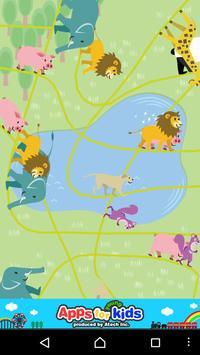 Touch and walk! Animal Parade screenshot 7