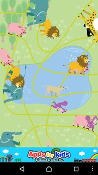 Touch and walk! Animal Parade poster