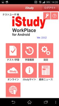 iStudy Workplace for Android poster