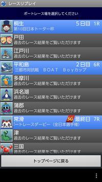 JLCスマートアプリ apk スクリーンショット