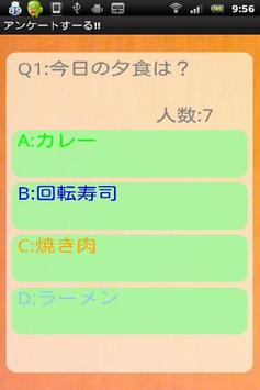 monitor questionnaire screenshot 5