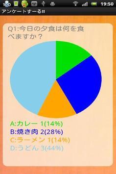 monitor questionnaire screenshot 1
