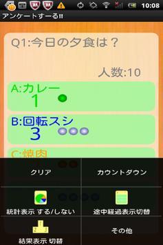 monitor questionnaire screenshot 3