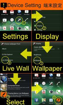 Flowing Memo Live Wallpaper apk screenshot