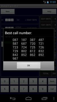 勝率アップ!ヌメロトレーナー apk screenshot